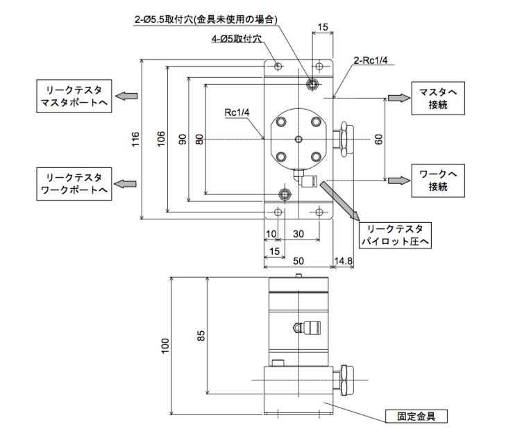 g3-me外観図