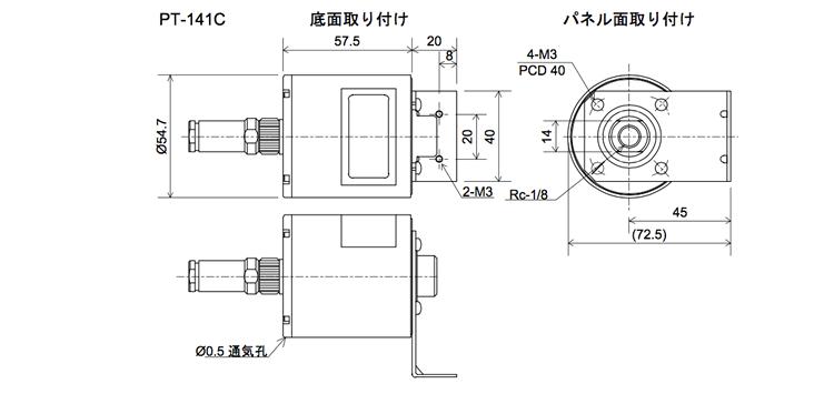 pt-141c外観取り付け寸法
