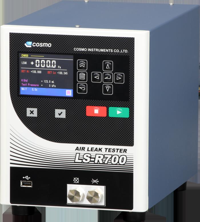 LS-R700_計測標準s_trim