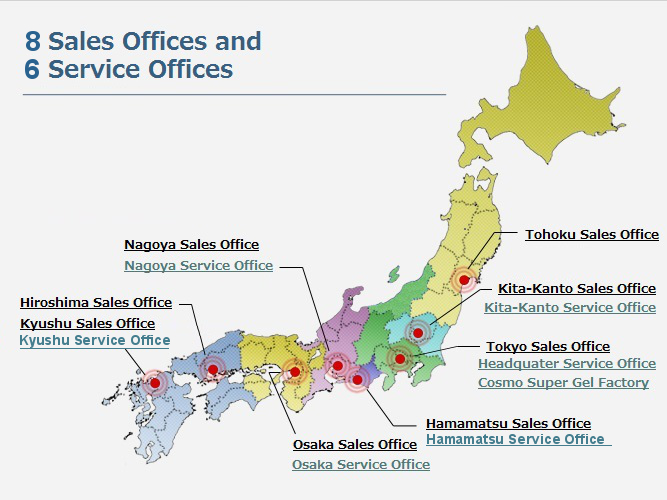 List of Offices in Japan COSMO LEAK TESTER COSMO INSTRUMENTS CO