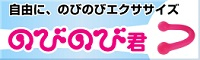 banner-nobinobikun