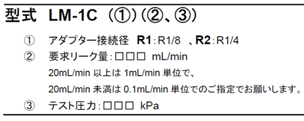 lm-1c-classification