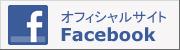 news20130731