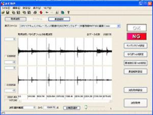 異音検査システム 解析ツールMVA-600