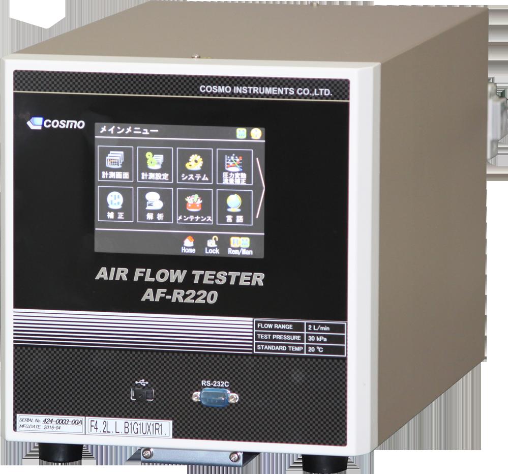 メインページ画像) AF-R220-main