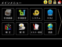 LS-R902_dsp001