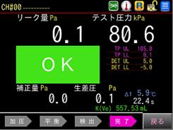 LS-R902_dsp002