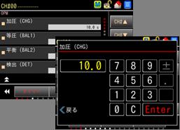 LS-R902_dsp003
