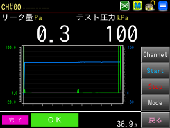 LS-R902_dsp005