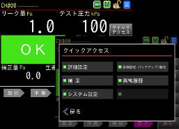 LS-R902_dsp006